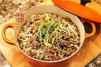 【曼步厨房】沙茶牛肉煲