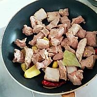胡萝卜三肉锅#宴客拿手菜#的做法图解5