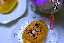 —南瓜面包卷#美的绅士烤箱#的做法