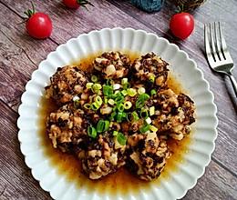 梅干菜肉丸的做法