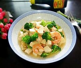 清淡豆腐虾仁#美极鲜味汁#的做法
