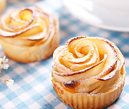 玫瑰花苹果派的做法