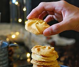 三种食材做出美味的黄油曲奇‼️‼️的做法