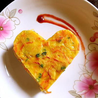 爱心早餐-胡萝卜煎饼