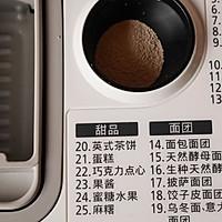 懒人版奶油蜜豆吐司的做法图解3