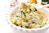 鳕鱼青菜粥的做法