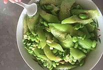 毛豆炒丝瓜的做法