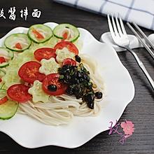 豆豉酱拌面#寻人启事第二季#