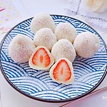 #钟于经典传统味#草莓糯米糍