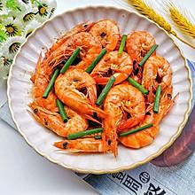 #中秋宴,名厨味#好吃到舔指的油焖大虾