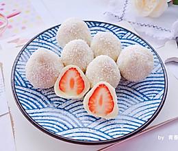 #钟于经典传统味#草莓糯米糍的做法