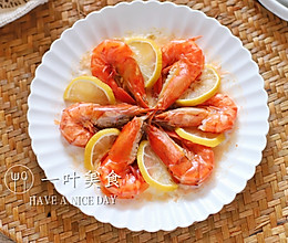 柠檬蒸黑虎虾的做法