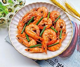 #中秋宴,名厨味#好吃到舔指的油焖大虾的做法