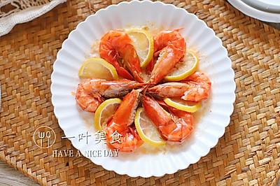 柠檬蒸黑虎虾