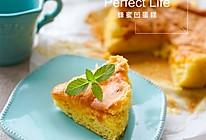 蜂蜜凹蛋糕——烘焙小白看过来的做法