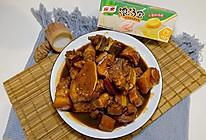 #饕餮美味视觉盛宴#蜜汁红烧肉的做法