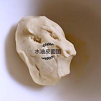 流沙酥皮月饼的做法图解2