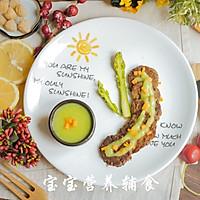 鸡肝饼佐芦笋浓汤的做法图解21