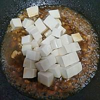 肉末豆腐#每一道菜都是一台时光机#的做法图解5