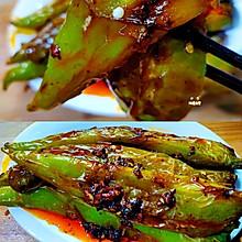 巨下饭的虎皮青椒❗️虎皮尖椒❗️下饭菜家常菜 简单易学