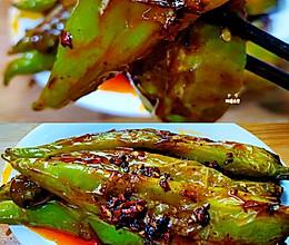 巨下饭的虎皮青椒❗️虎皮尖椒❗️下饭菜家常菜 简单易学的做法