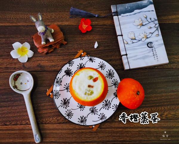 秋冬季 给孩子润肺滋养的香橙蒸蛋来啦的做法