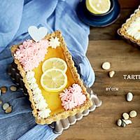 百香果柠檬塔#美的FUN烤箱.焙有FUN儿#
