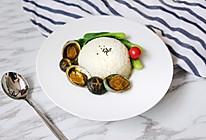 【鲍鱼捞饭】一人饭菜的做法