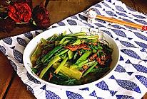 豆豉鲮鱼油麦菜#春天不减肥,夏天肉堆堆#的做法