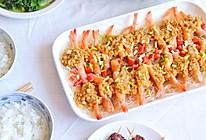 #相聚组个局#蒜蓉粉丝蒸虾 | 鲜嫩味美的做法
