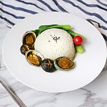 【鲍鱼捞饭】一人饭菜