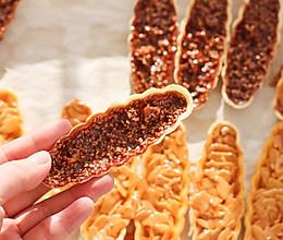 焦糖杏仁/可可芝麻糯米船的做法