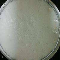 消耗大米粉的好去处——软糯香甜米发糕的做法图解3