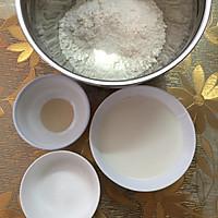 亚麻籽牛奶馒头的做法图解1