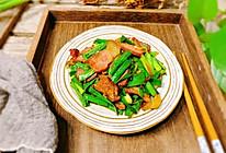#肉食主义狂欢#蒜苗炒腊肉的做法