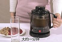 三七枸杞茶的做法