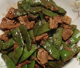 芸豆炒肉的做法
