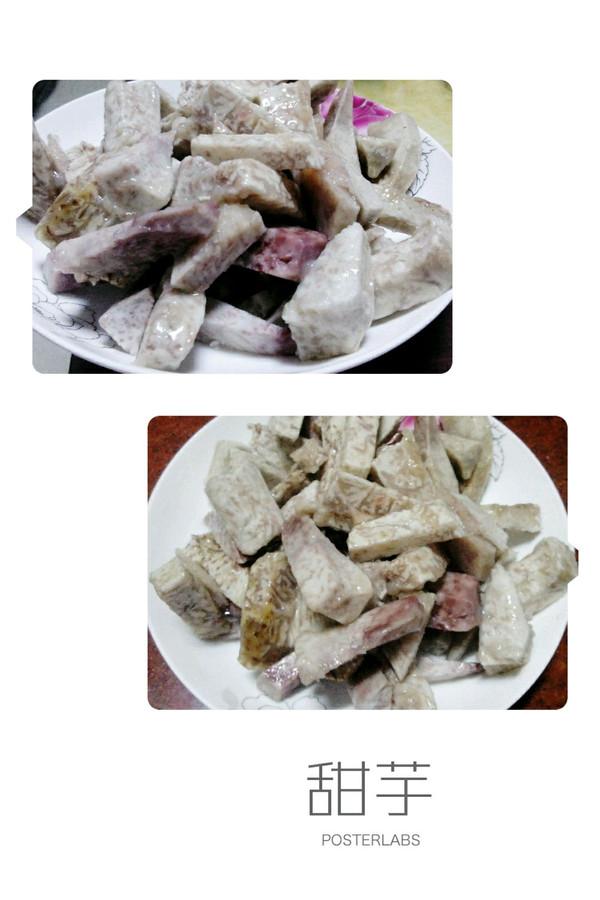 白糖甜芋(高压锅版)的做法