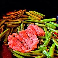 干煸四季豆#宴客拿手菜#的做法图解10