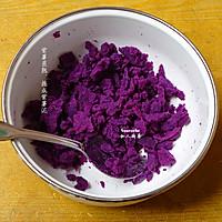 紫薯开花馒头的做法图解1