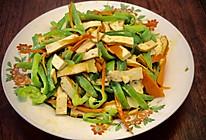 炒三丝(青椒胡萝卜豆干丝)的做法