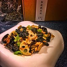 男厨木耳藕片炒肉#防霾食谱#