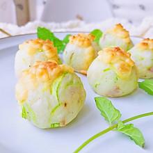 #秋天怎么吃#小清新—土豆培根虾仁芝士球