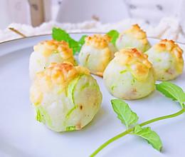 #秋天怎么吃#小清新—土豆培根虾仁芝士球的做法