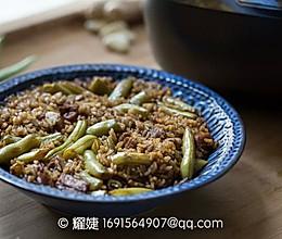 盖锅盖焖扁豆会影响毒素挥发吗?扁豆焖饭的做法