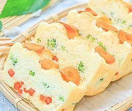 蔬菜海绵蛋糕的做法