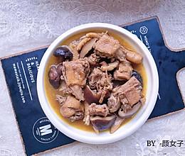 #今天吃什么#香菇炖鸡#麦子厨房美食锅#的做法