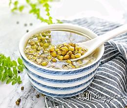 #夏天夜宵High起来!#清热解暑绿豆汤的做法