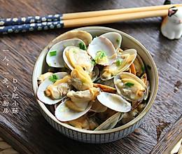 葱姜花蛤的做法