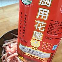 京酱肉丝卷着吃的做法图解2